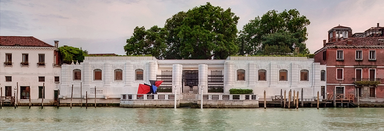 Palazzo Venier - home of the Peggy Guggenheim Collection - Venice
