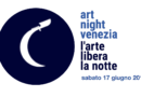 ART NIGHT VENEZIA, IL PROGRAMMA COMPLETO